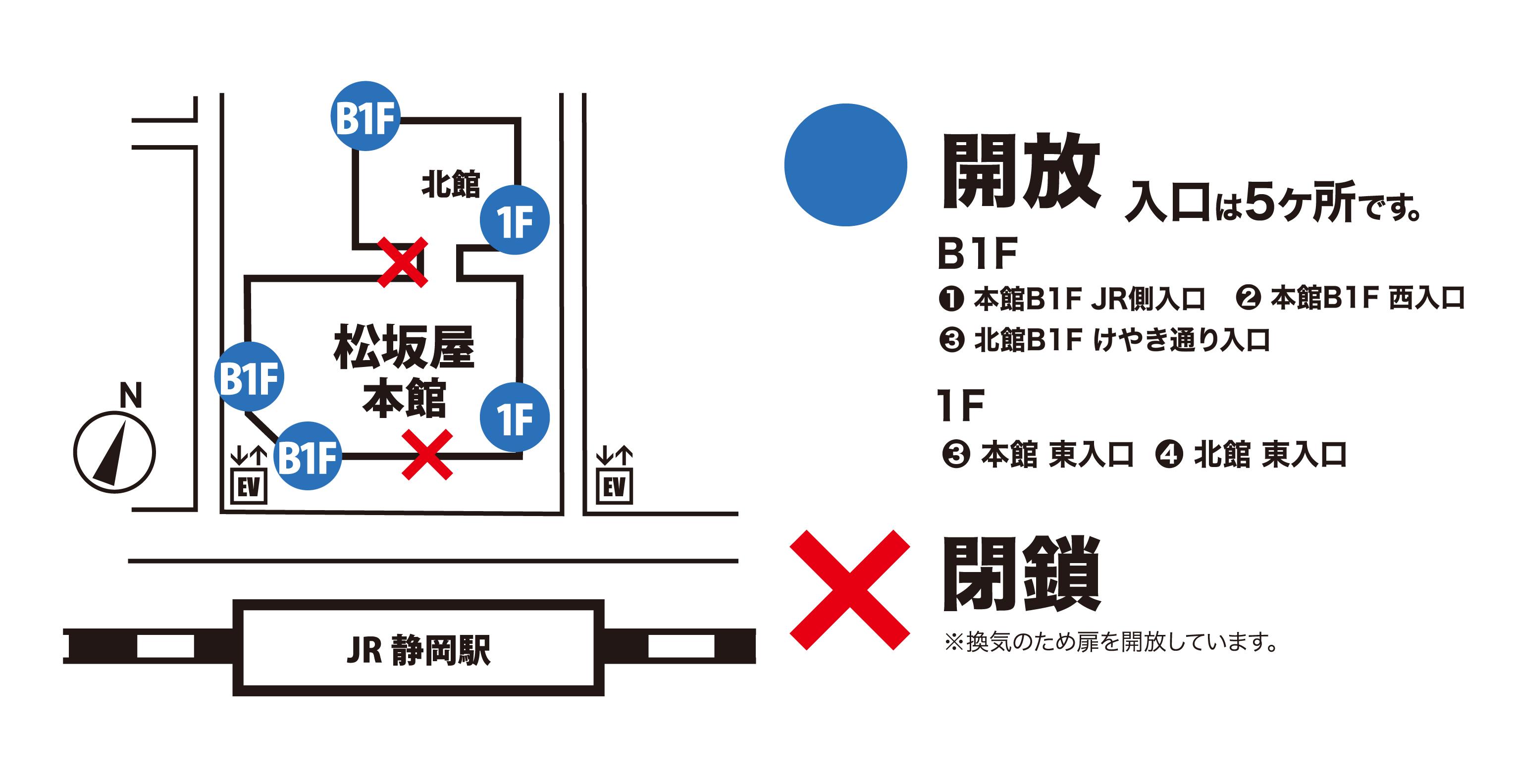 entrance_1007_MAP.jpg
