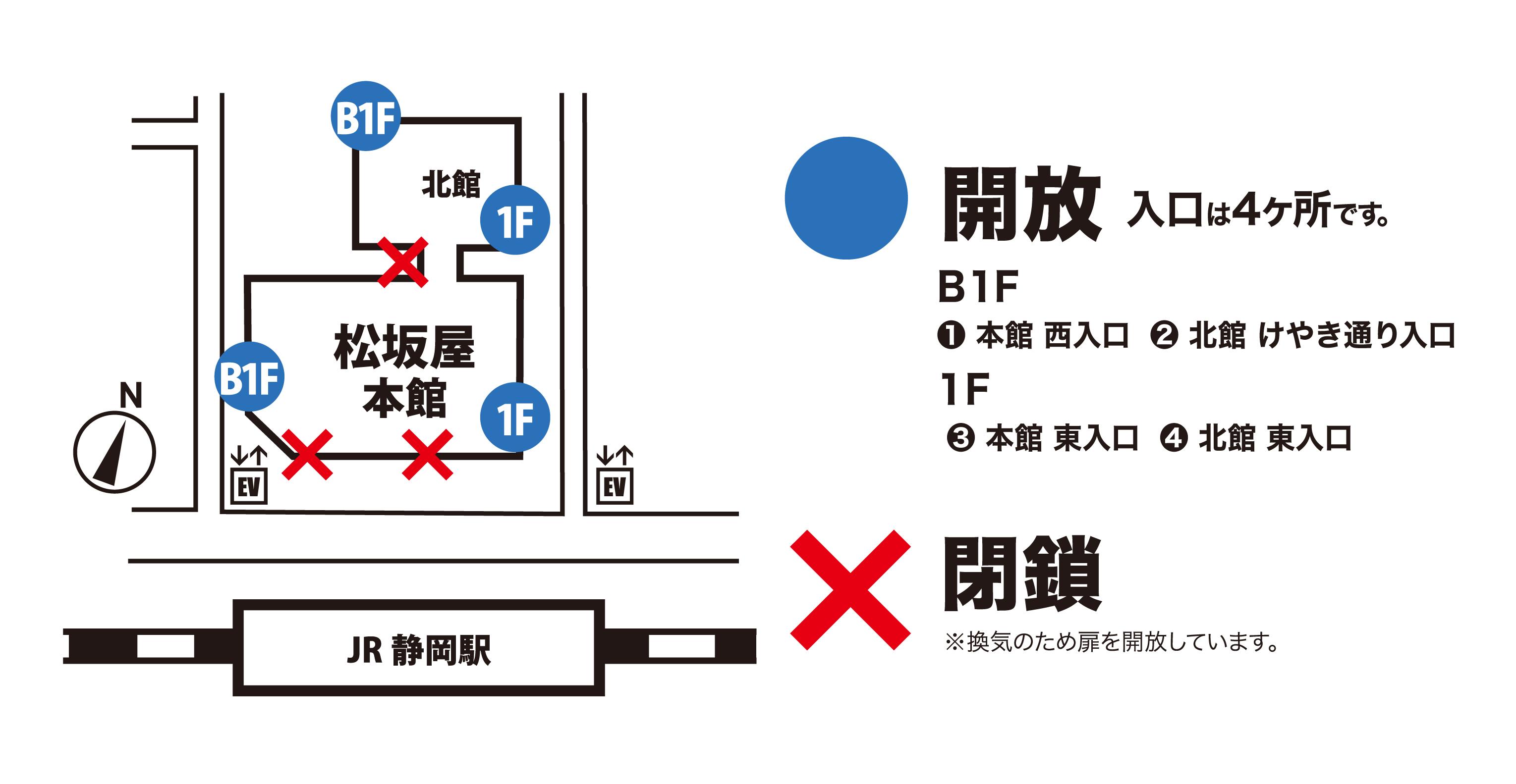 entrance_0519_MAP.jpg