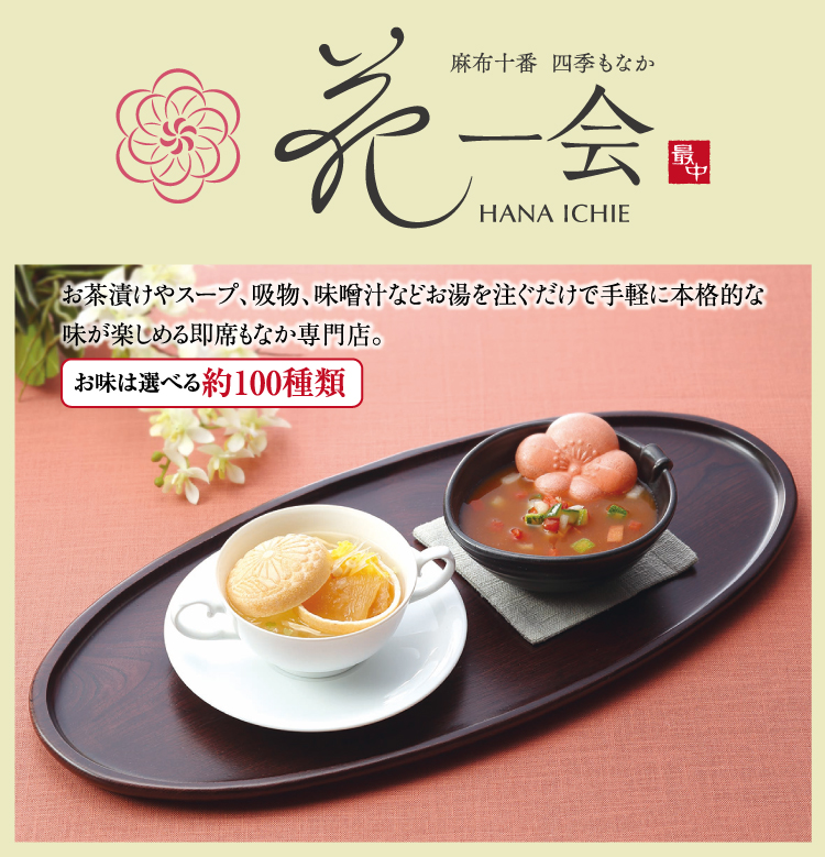 191022_hana_main.jpg