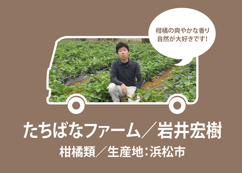 210426_yasaibus_04.jpg