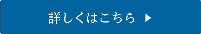 210817_wajimanuri_bnr_garo03.jpg
