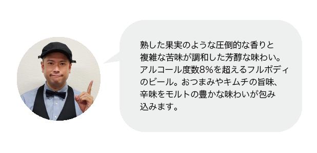 210521_uchisake_b02.png