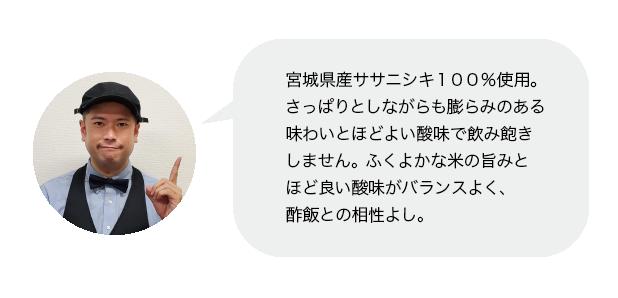 210521_uchisake_n01.png