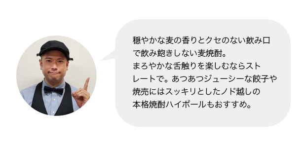 210521_uchisake_s01.png