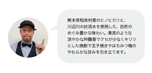 210521_uchisake_s02.png