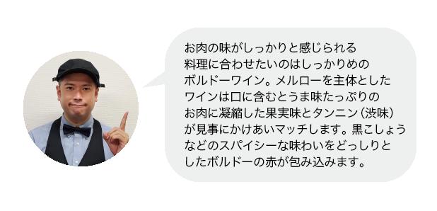 210521_uchisake_w01.png