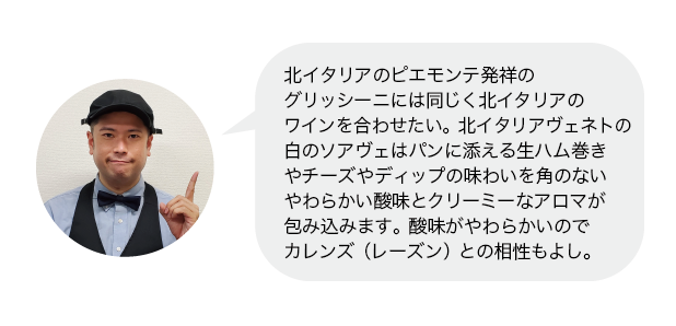 210521_uchisake_w03.png