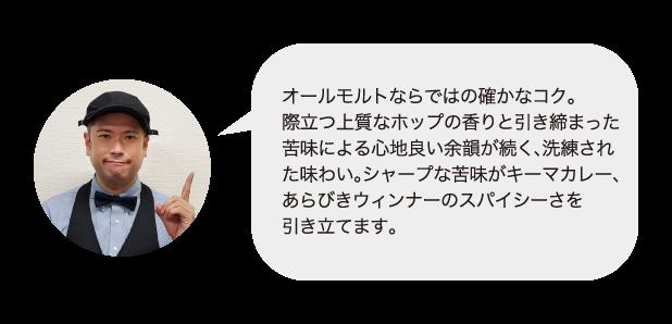 210528_uchisake_b03.png