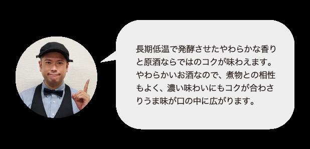 210528_uchisake_n02.png