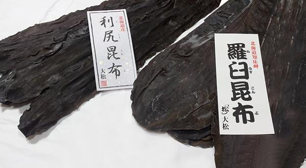 190614_daimatsu01.jpg