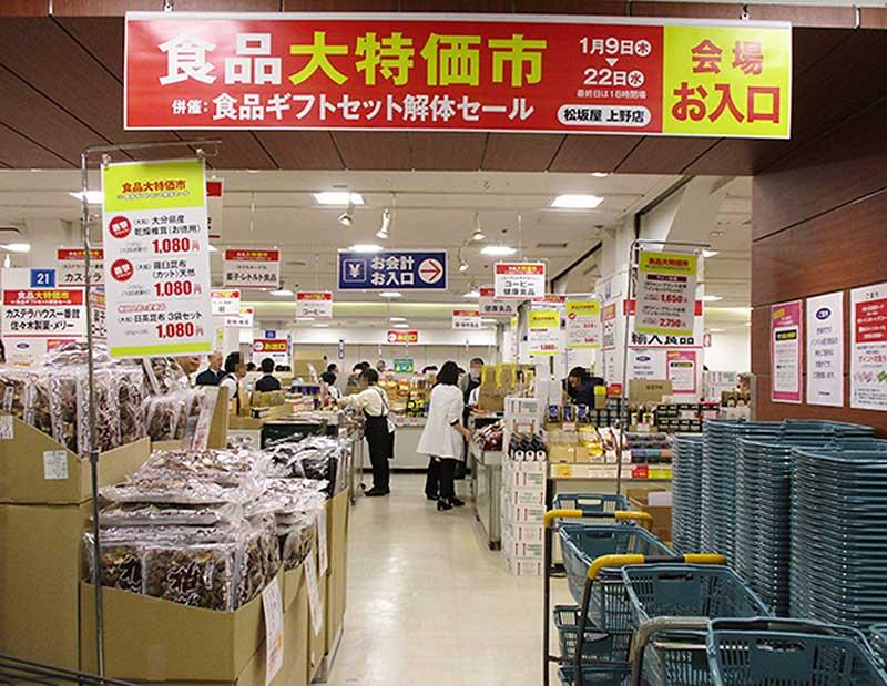 200110_shokuhin01.jpg