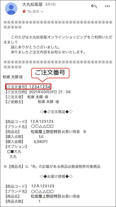 2021-03-20_kako_01.jpg