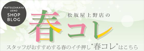 210407_harukore_blog_ban.jpg