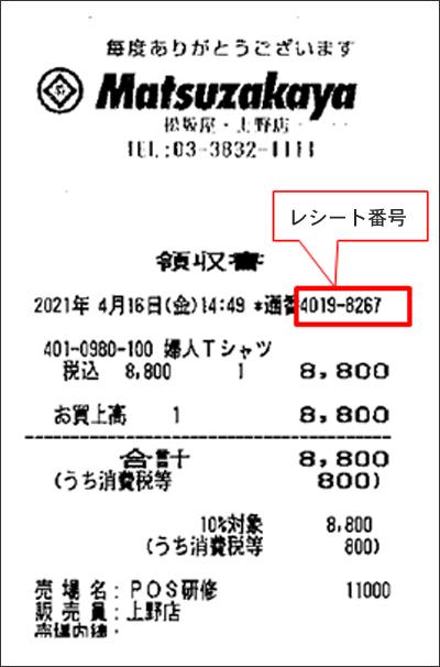 210501_rs_01.jpg