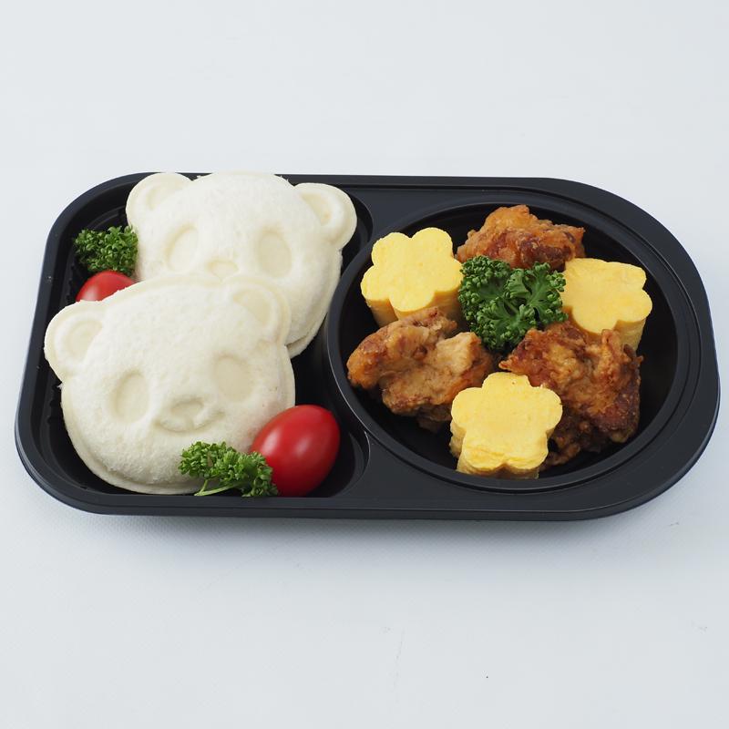 210514_panda_food07.jpg