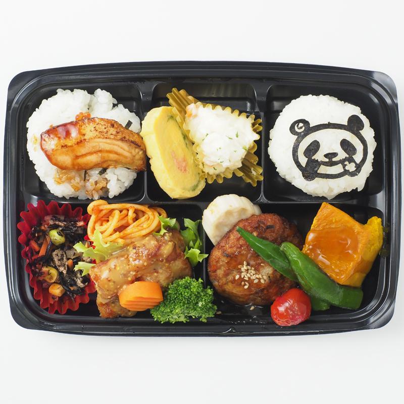 210514_panda_food_13.jpg