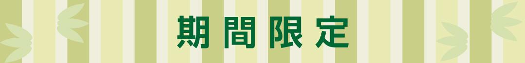 210609_xiang_01ban.jpg