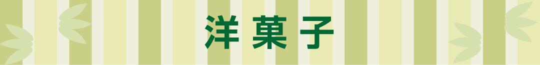 210609_xiang_04ban.jpg