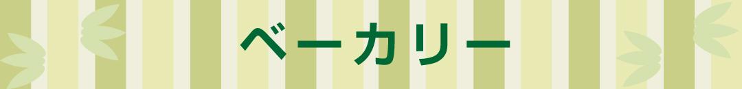 210609_xiang_05ban.jpg