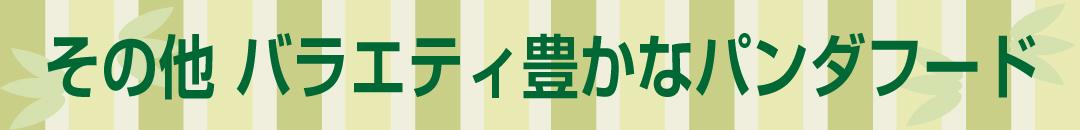 210609_xiang_06ban.jpg
