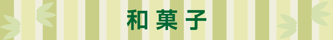 210609_xiang_10ban.jpg