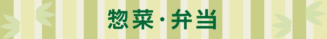 210609_xiang_11ban.jpg