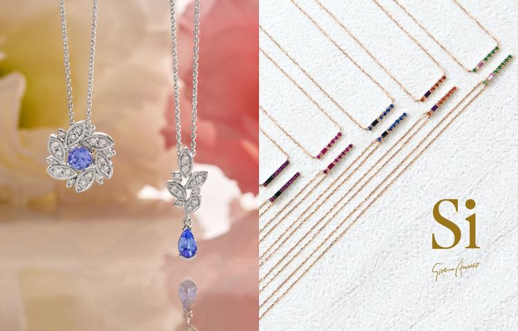 accessories_750_1.jpg