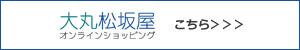 online_start_logo.jpg