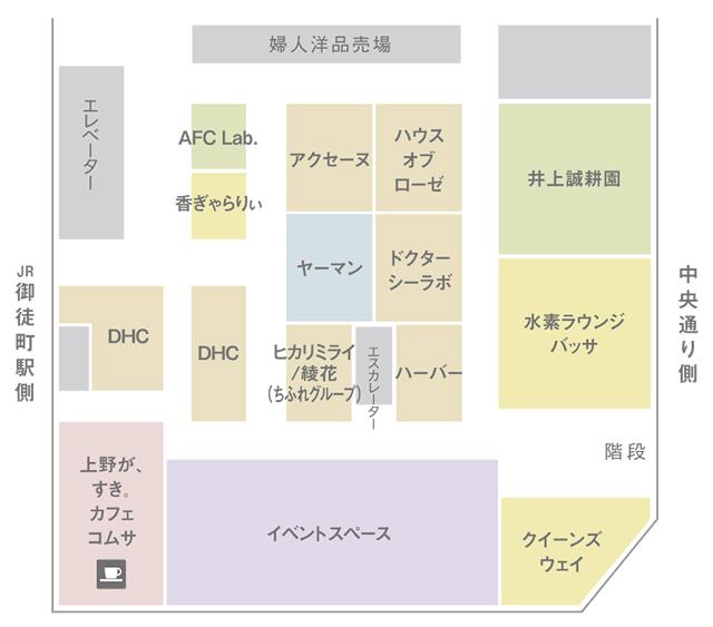 200319_hanare_map.jpg